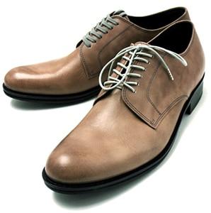 Lounge shoe repair