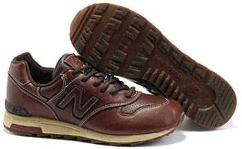 New Balance shoe repair